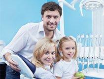 Акции по стоматологии в феврале